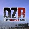 DayZ Russia | DZR | Новости о DayZ | 18+