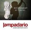 Design & Decor. Клуб дизайна Lampadario