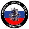 Федерация Пенчак Силат России - RPSF