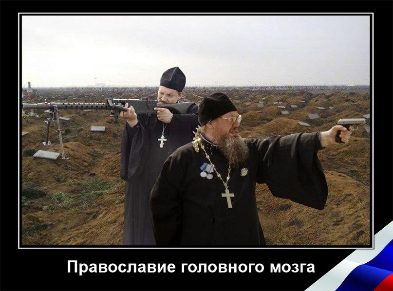 """Задержан священник УПЦ МП, вступивший в ряды террористического батальона """"Восток"""", - погранслужба - Цензор.НЕТ 4679"""