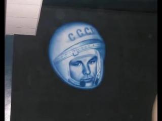 В память о первом покорителе космоса