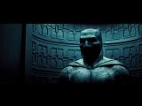 Бэтмен против Супермена: На заре справедливости 2016г. тизер-трейлер