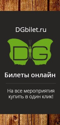 Вк билеты в театр афиша театр александрийского