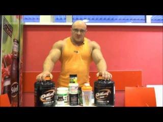 Иван Водянов - спортивное питание до, во время, после и в течении дня