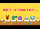 HEY DUGGEE  - CBEEBIES TRAILER