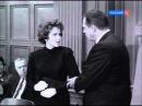 Перри Мейсон 6 cезон 23 серия Дело утонувшего во имя любви 1963