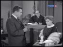 Перри Мейсон 6 сезон 14 серия Дело о ложном взрыве 1962