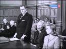 Перри Мейсон 6 сезон 20 серия Дело о золотых апельсинах 1963