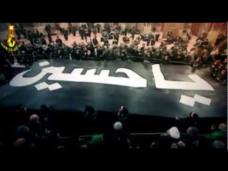 Yeni mersiye (Dusdu yena dillera qem nohesi) [www.ya-ali.ws] HD