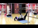 Exotic Pole Dance Tutorial - Warm Up Exercises (Part 1)