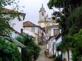 Cidades de Minas - Patria MinasMarcus Viana
