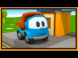 Развивающий мультфильм на английском языке - Строим железнодорожную станцию с грузовичком Левой.