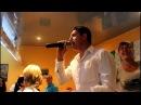 АРКАДИЙ КОБЯКОВ Бабье лето Нижний Новгород кафе Жара 23 08 2014
