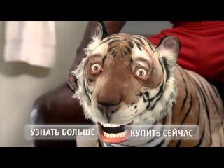 Реклама Олд Спайс с тигром