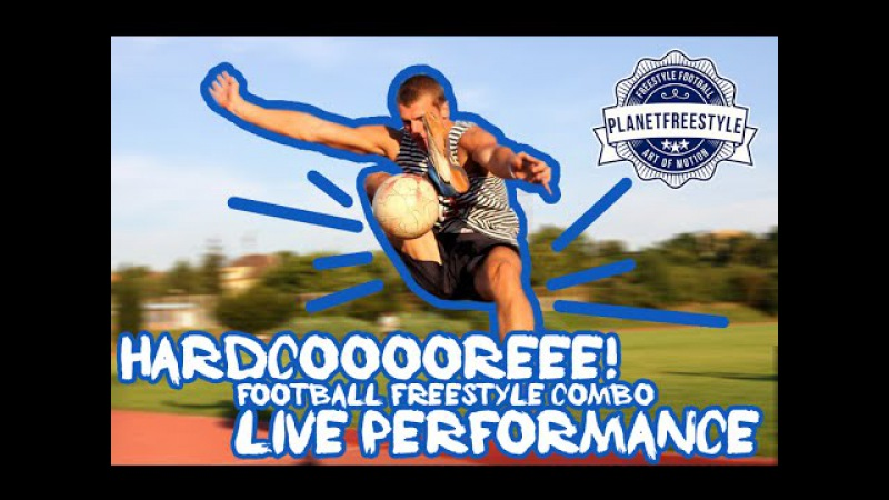 MCPRO Hardcore football freestyle combo from LP
