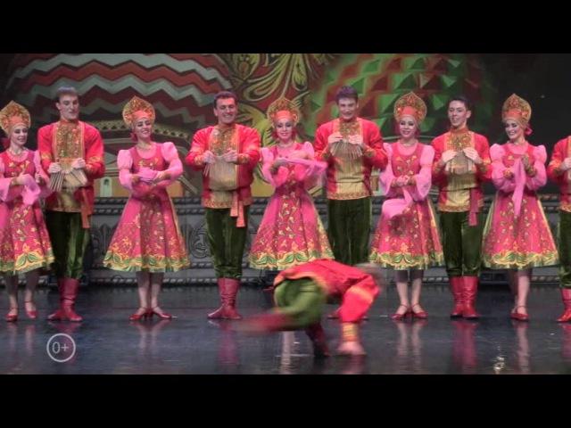 Национальное Шоу России Кострома. RUSSIAN NATIONAL DANCE SHOW KOSTROMA