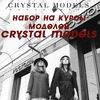 Crystal Models Management