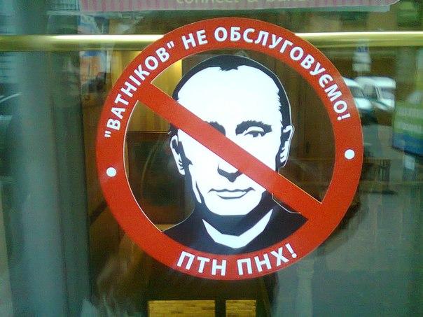 Осужденного российского офицера-взяточника реабилитировали и повысили за участие в войне против Украины - Цензор.НЕТ 2833