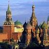 Объявления | Работа | Реклама | Москва