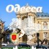 Объявления | Барахолка | Работа | Одесса
