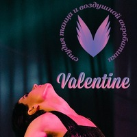 "Логотип Студия танца и воздушной акробатики ""Valentine"""