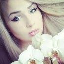 Анастасия Артёменко