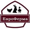 ЕвроФерма. Фермерские продукты в Челябинске