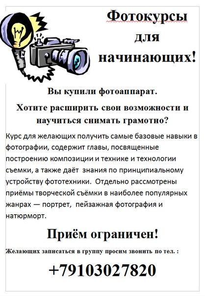 фигурист алексей сучков фото:
