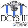 DCYS III (Чемпионат Dota 2)