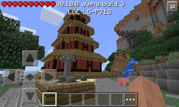 Карта Asian Temple для Minecraft PE 0.10.0