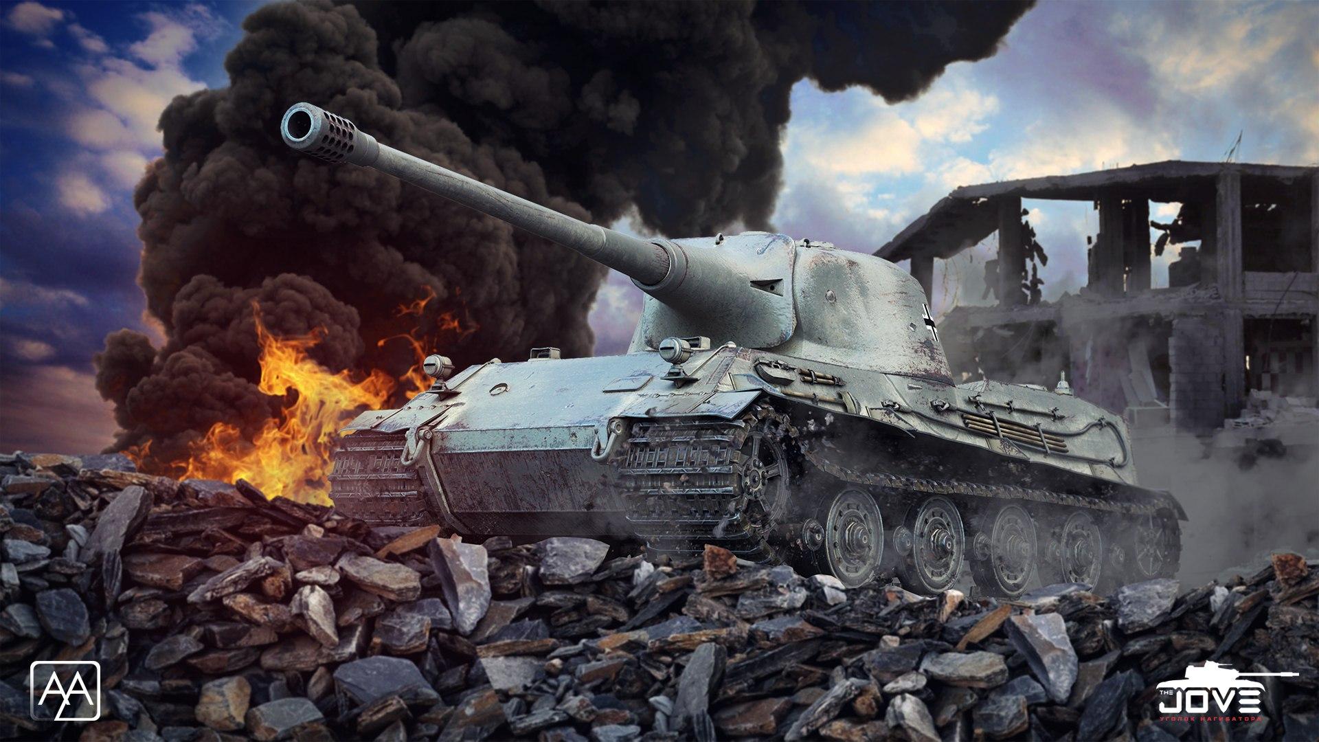 рисунок World Of Tanks Lowe