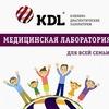 Лаборатория KDL