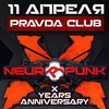 ★ 11.04 NEUROPUNK FESTIVAL @ МОСКВА