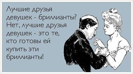 """Из ГПУ уволили всех, кто занимался """"бриллиантовыми прокурорами"""" - источник """"Укринформа"""" - Цензор.НЕТ 2273"""