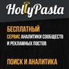 Святая Макаронина - HollyPasta.ru - №1