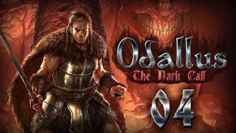 Odallus: The Dark Call Прохождение - Серия №4: Надрать задницу Богу