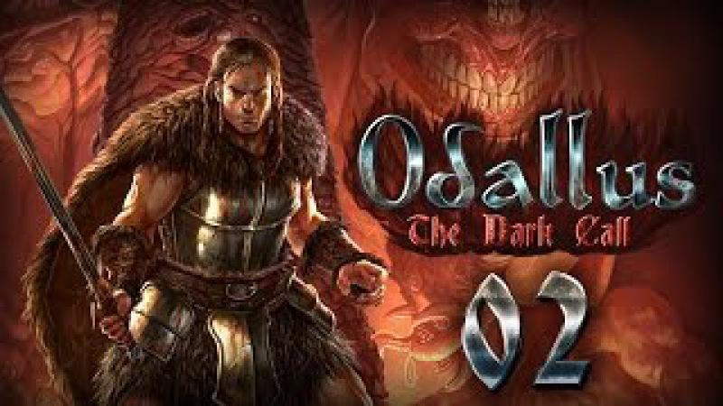 Odallus: The Dark Call Прохождение - Серия №2: Тёмный Лес