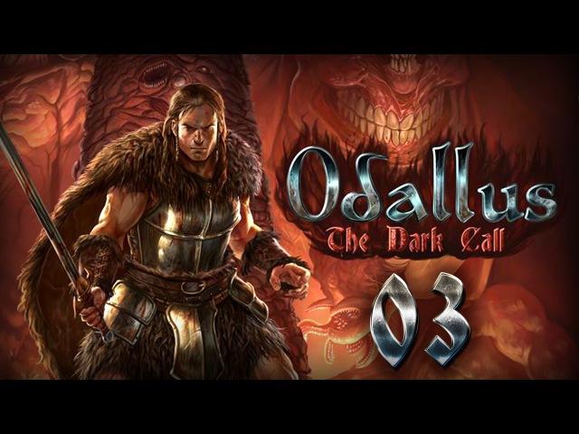 Odallus: The Dark Call Прохождение - Серия №3: Тёмный Лес 2