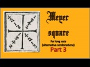 Meyer square for long cuts 3 (longsword)
