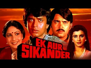 'Ek Aur Sikander' | Full Hindi Movie | Mithun Chakraborty, Rati Agnihotri, Amrish Puri | HD