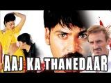 Aaj ka Thanedaar (Shankar) Full Hindi Dubbed Movie   Shashikant, Rahul Dev