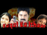 Taqat Ka Izhaar (Bhadrachalam) Hindi Dubbed Movie | Srihari, Sindhu Menon