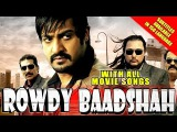 Rowdy Baadshah (Baadshah) Full Hindi Dubbed Movie With Telugu Songs | Jr Ntr, Kajal Aggarwal