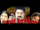 Taqat Ka Izhaar Bhadrachalam Hindi Dubbed Movie Srihari Sindhu Menon