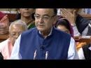 Finance Minister Arun Jaitleys Full Budget 2015 Speech
