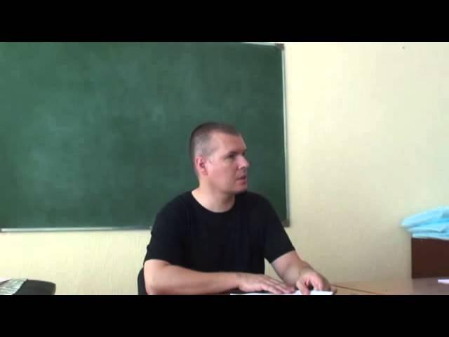 Массаж Глубоких Тканей Дмитрий Таль Красноярск 2012 день 1