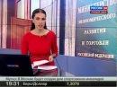 Азербайджанская телеведущая для российском канале Российская Федерация 04 Наиля Аскер-заде. (2015 EXCLUSIVE)