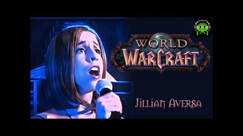 World of Warcraft Invincible Video Games Live VGL Jillian Aversa Russell Brower