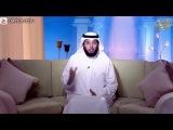 Как приучить детей к молитве. Шейх Мишари аль-Харраз