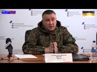 Пресс конференция представителей силовых структур и и о генерального прокурора 2